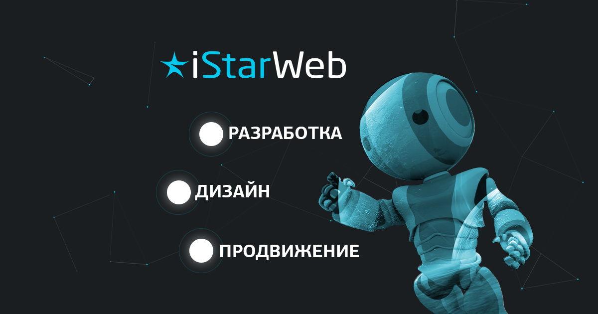 (c) Istarweb.ru