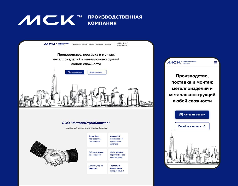 Изображение сайта